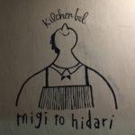 migitohidari