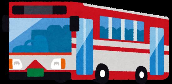 金沢でのバスの乗り方
