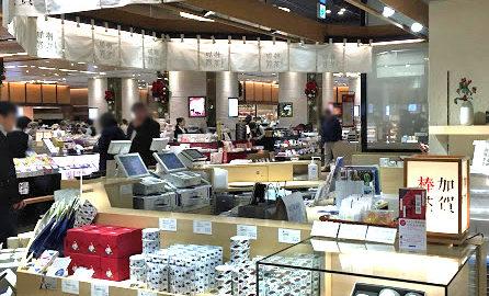 丸八製茶場 Rinto店