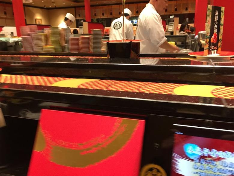 まいもん寿司 レーン