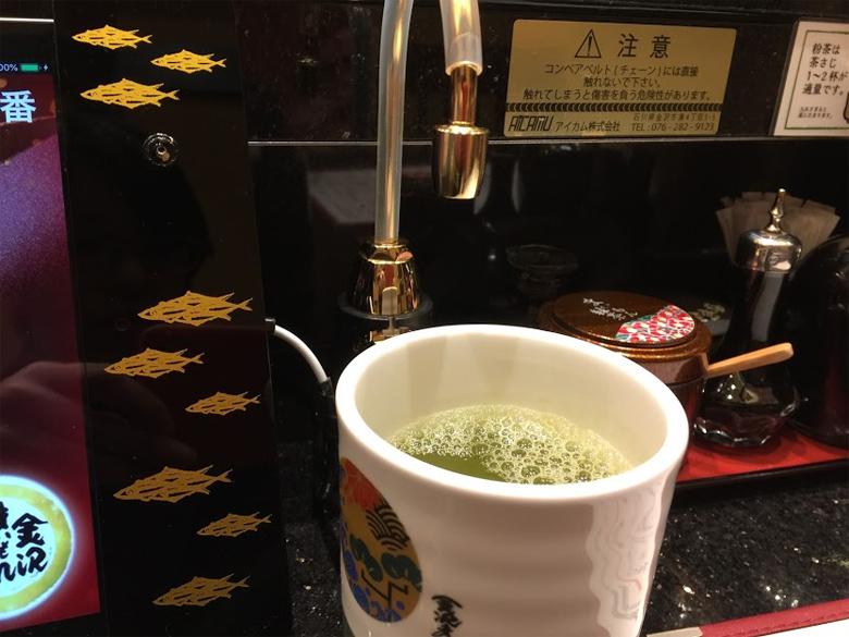 まいもん寿司 お茶