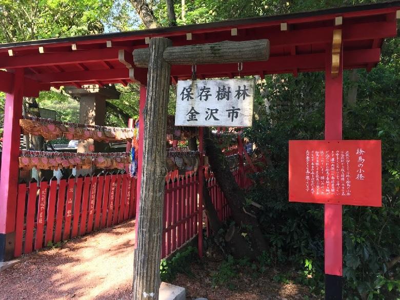 石浦神社 絵馬の小径