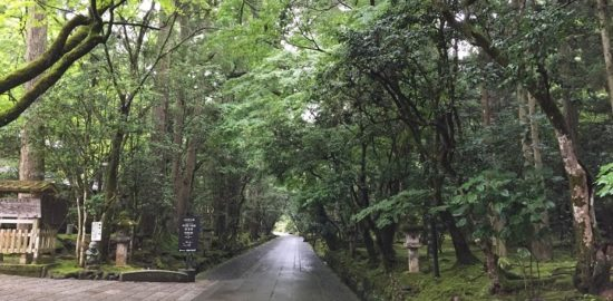 那谷寺 入り口