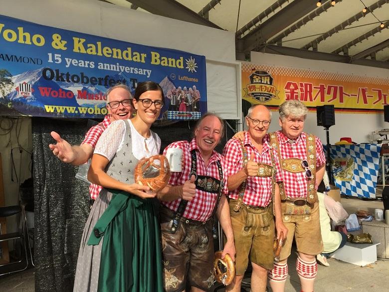 Woho & Kalendar Band(ヴォーホーアンドカレンダーバンド)