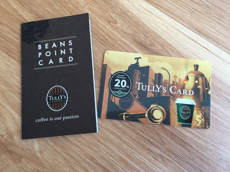 Tully'sクラブカード