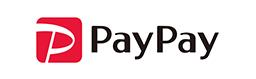 PayPayが使える