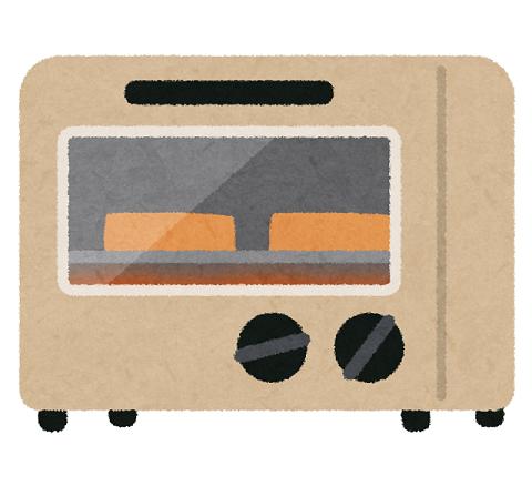 森山ナポリのピザはトースターで